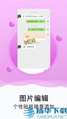 水印截图工具app下载_水印截图工具app最新版免费下载