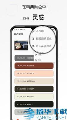 彩羽app下载_彩羽app最新版免费下载