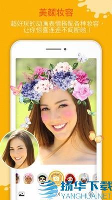 美颜魔拍相机app下载_美颜魔拍相机app最新版免费下载