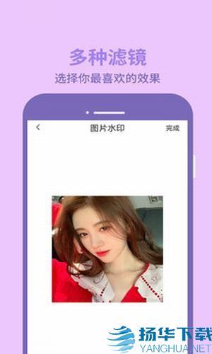 ps修图编辑app下载_ps修图编辑app最新版免费下载