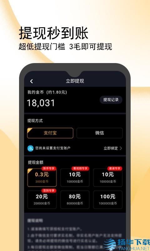 闪鸭短视频app下载_闪鸭短视频app最新版免费下载