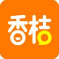香桔app下载_香桔app最新版免费下载