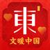 东家app下载_东家app最新版免费下载