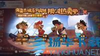 《王者荣耀》SNK新英雄夏洛特公布 宣传图暗藏线索