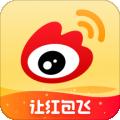 微博app下载_微博app最新版免费下载