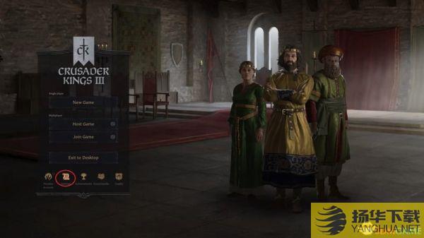 《十字军之王3》新手玩法