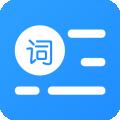 台词提词器app下载_台词提词器app最新版免费下载