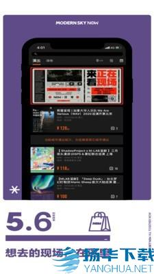 正在现场app下载_正在现场app最新版免费下载