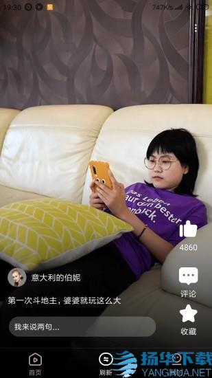 热火视频极速版app下载_热火视频极速版app最新版免费下载