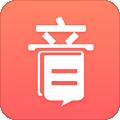 音书app下载_音书app最新版免费下载