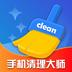 青果手机清理大师app下载_青果手机清理大师app最新版免费下载