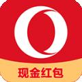 欧朋浏览器极速版app下载_欧朋浏览器极速版app最新版免费下载