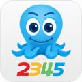 2345上网导航app下载_2345上网导航app最新版免费下载