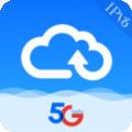 天翼企业云盘app下载_天翼企业云盘app最新版免费下载
