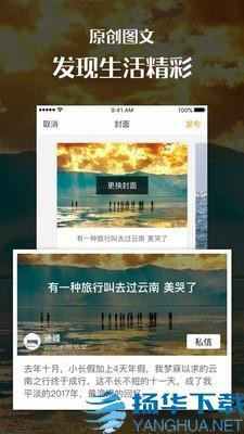 汇图网app下载_汇图网app最新版免费下载