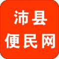 沛县便民网app下载_沛县便民网app最新版免费下载
