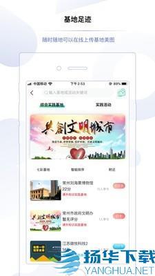 享去app下载_享去app最新版免费下载