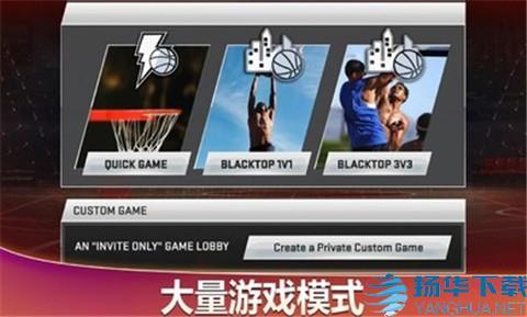 NBA2K21手机直装版手游下载_NBA2K21手机直装版手游最新版免费下载