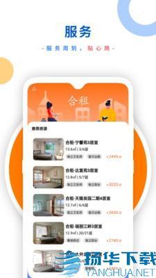 宜信普惠app下载_宜信普惠app最新版免费下载