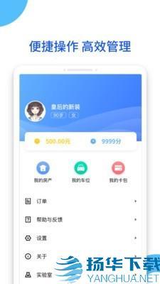 时代社区app下载_时代社区app最新版免费下载