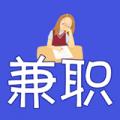 益源兼职app下载_益源兼职app最新版免费下载
