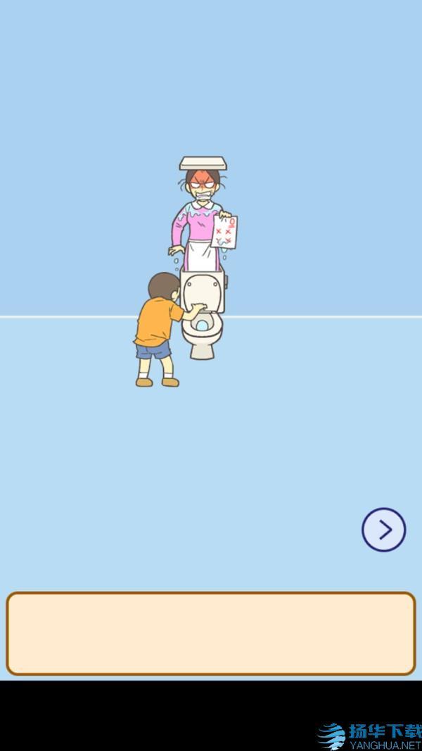 不要让妈妈找到手游下载_不要让妈妈找到手游最新版免费下载