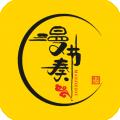 漫节奏app下载_漫节奏app最新版免费下载