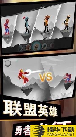 超神射手对决手游下载_超神射手对决手游最新版免费下载