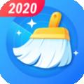 极致清理管家app下载_极致清理管家app最新版免费下载