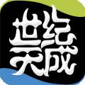 天成账号管家app下载_天成账号管家app最新版免费下载