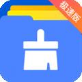 超强清理大师极速版app下载_超强清理大师极速版app最新版免费下载