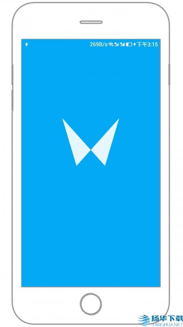 智大师app下载_智大师app最新版免费下载