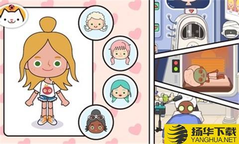 米加小镇世界1.20版本手游下载_米加小镇世界1.20版本手游最新版免费下载