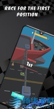 滑道漂移手游下载_滑道漂移手游最新版免费下载