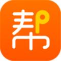 网货帮app下载_网货帮app最新版免费下载