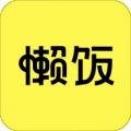 懒饭app下载_懒饭app最新版免费下载