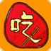 美食家常菜谱app下载_美食家常菜谱app最新版免费下载