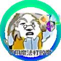 和平精英魔法绘制辅助app下载_和平精英魔法绘制辅助app最新版免费下载