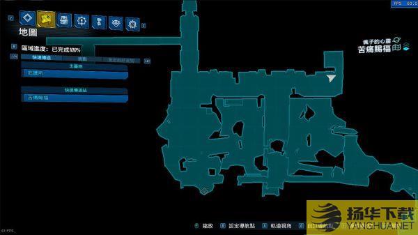 《无主之地3》DLC4红宝箱