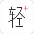 轻加减肥app下载_轻加减肥app最新版免费下载