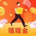 走路领钱app下载_走路领钱app最新版免费下载