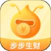 步步生财app下载_步步生财app最新版免费下载