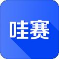 哇赛运动app下载_哇赛运动app最新版免费下载