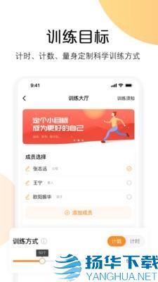 快数app下载_快数app最新版免费下载