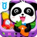 宝宝超市app下载_宝宝超市app最新版免费下载