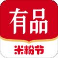 小米有品app下载_小米有品app最新版免费下载