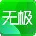 无极云商app下载_无极云商app最新版免费下载