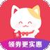 实惠喵app下载_实惠喵app最新版免费下载
