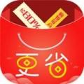 更省app下载_更省app最新版免费下载