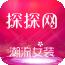 探探网app下载_探探网app最新版免费下载